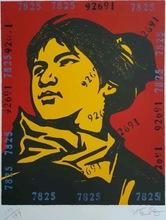 WANG Guangyi - Print-Multiple - The Belief