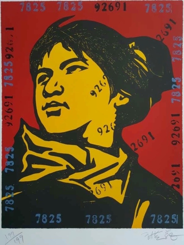 WANG Guangyi - Estampe-Multiple - The Belief