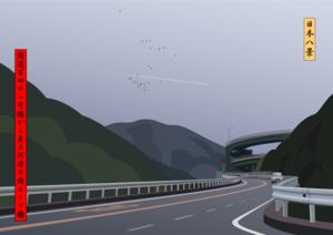 Julian OPIE - Estampe-Multiple - View of loop bridge seen from route 41