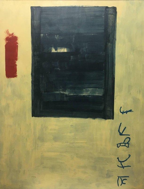Rafael RUZ - Painting - INMUTABLE