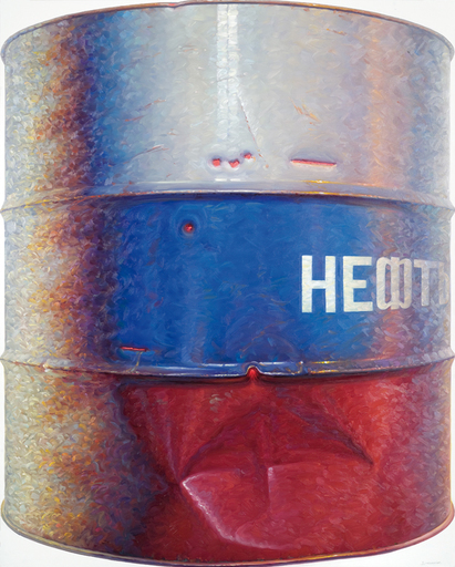 Arthur DJOROUKHIAN - Gemälde - OIL FLAG - RUSSIA