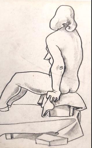 Shalom Siegfried SEBBA - Drawing-Watercolor - Seated Woman