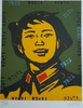 WANG Guangyi - Stampa Multiplo - The Belief