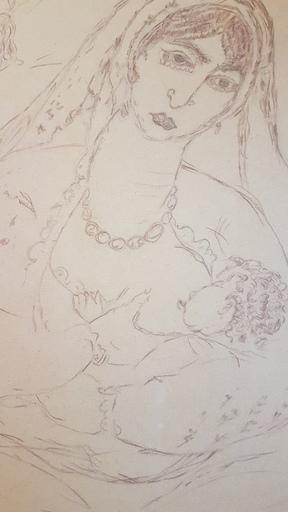 Reuven RUBIN - Drawing-Watercolor - Arabian Woman