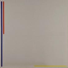 Heinz GRUCHOT - Peinture - Abstraction