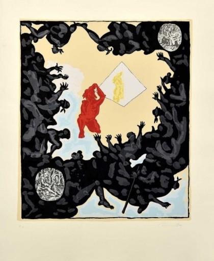 约尔格·伊门多夫 - 版画 - Ohne Titel / AT-Spiegelgrafik