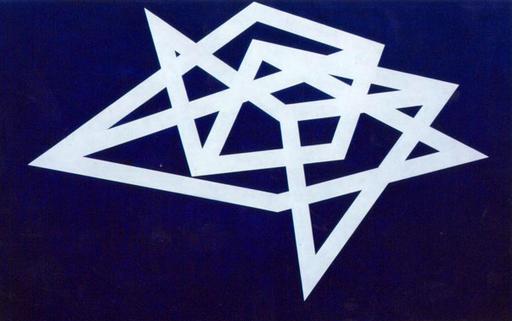 Shin SHIMIZU - Peinture - Courone d'épine   (une parts  1997)