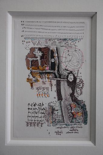 Jean Olivier HUCLEUX - Zeichnung Aquarell - Sans titre