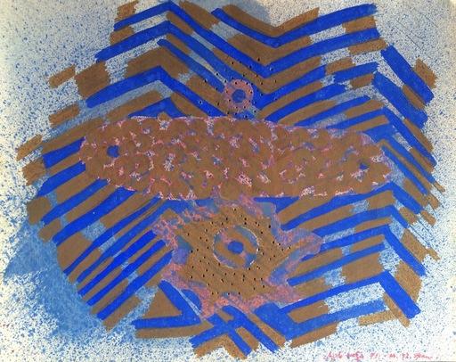 Christo COETZEE - Dibujo Acuarela - Untitled 1971