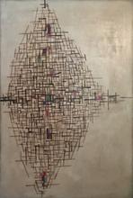 Roberto Gaetano CRIPPA - Pintura - Untitled, 1949