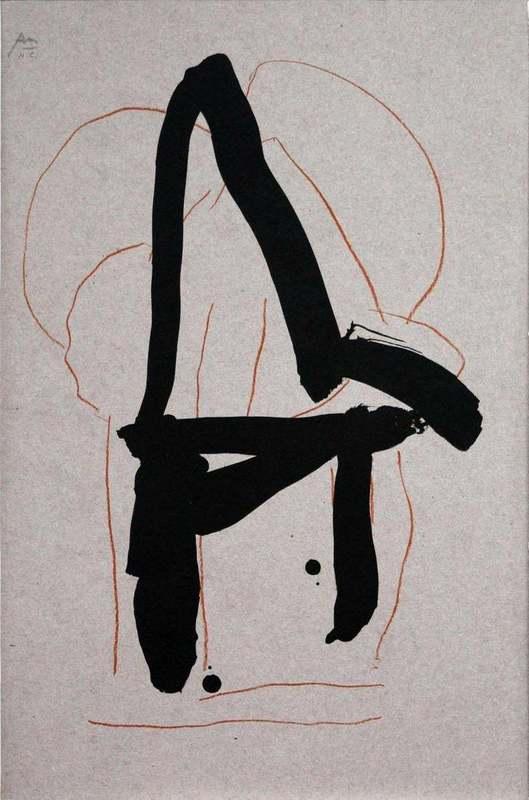 Robert MOTHERWELL - Print-Multiple - Beau Geste VI