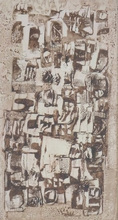 Lili ORSZAG - Painting - Brown Abstraction - The Walls