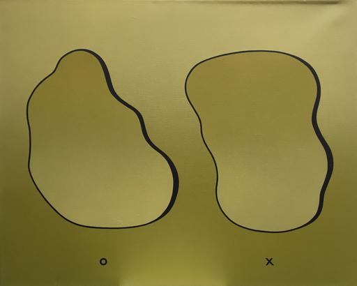 OX - Peinture - Objet Global