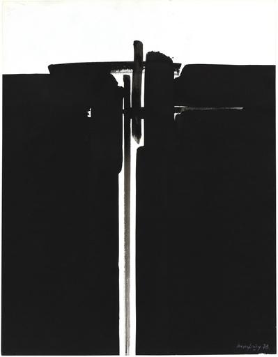 André MARFAING - Zeichnung Aquarell - Composition