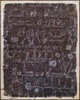 Kei SATO - Painting - Mur du Sylphe